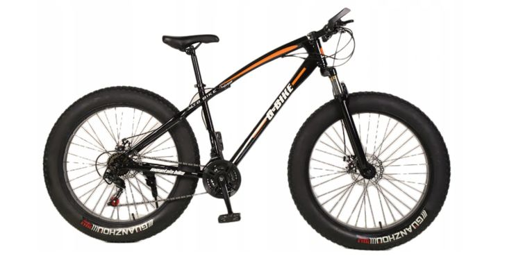 rower-gorski-17-amortyzator-21-biegow-kolo-26-fatbike