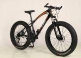 rower-gorski-17-amortyzator-21-biegow-kolo-26-fatbike-rozmiar-ramy-175-cala