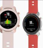 amazfit-gtr-42mm-cherry-blossom-pink-smartwatch-xiaomi-waga-50-g